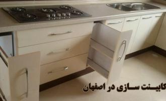 کابینت سازی اصفهان | ام دی اف کار در اصفهان