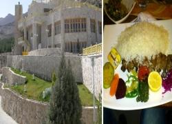 رستوران در اصفهان |رستوران هاي خوب اصفهان|رستوران های اصفهان