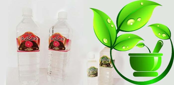 فروش عرقیات گیاهی