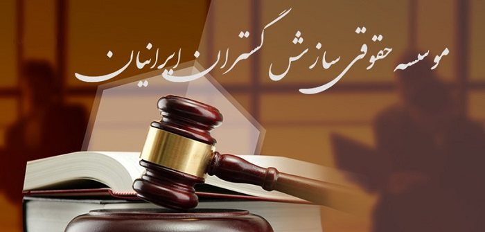معرفی وکیل در اصفهان
