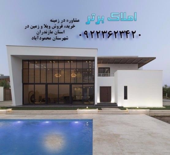 buy-villas