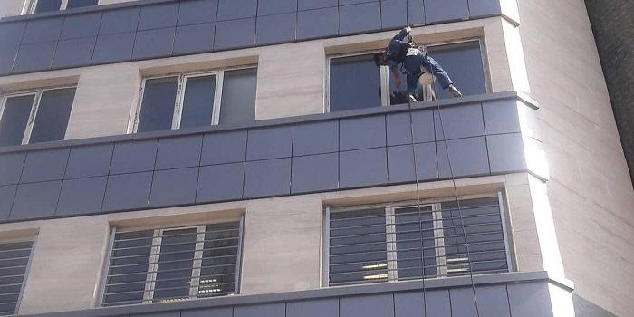 راپل کار در تهران